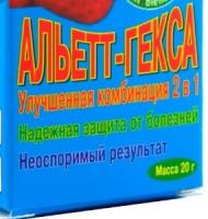 Альетт-Гекса 2 в 1 20г на 10-12л воды