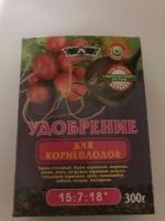 Альянс удобрение для корнеплодов 300 г