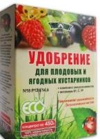 Альянсед удобрение для плодовых и ягодных кустарников  300 г