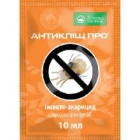 Антиклещ про 10 мл Укравит
