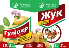 АТО Жук 3 мл+Гуливер Стимул 10 мл Укравит