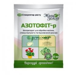 Азотофит-р универсальный 35 мл БТУ - Жива земля