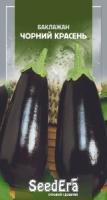 Баклажан Черный Красавец 0,5г SeedEra