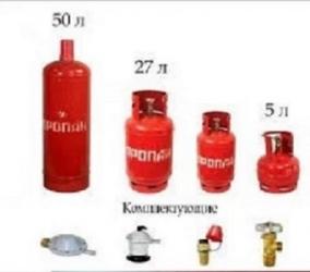 Баллон пропановый газовый бытовой новый