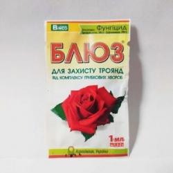 Блюз 1 мл для борьбы с болезнями на розах