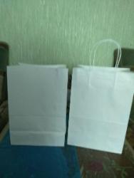 Бумажные пакеты белые