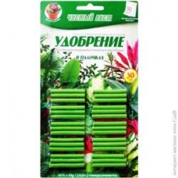 Чистый лист (палочки) декоративно-лиственные Блистер 30шт