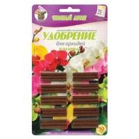 Чистый лист (палочки) для Орхидей Блистер 30шт