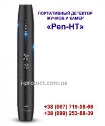 Детектор камер в виде ручки, компактный детектор жучков купить