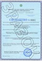 Документы для ГБО метан, сертификация, постановка на учет