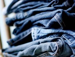 джинсы для материалов
