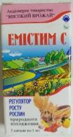 Эмистин 3 ампулы