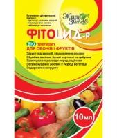 Фитоцид-р для овощей и фруктов 10 мл БТУ Жива земля