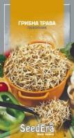 Грибная трава (пажитник) 1г SeedEra
