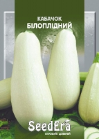 Кабачок Белоплодний 3г SeedEra