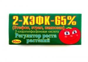 Хэфк 60 мл