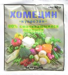 Хомецин 40 г