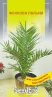 Комнатные цветы Финиковая пальма 2 шт SeedEra