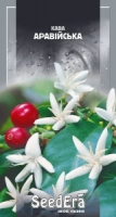 Комнатные цветы Кофе Аравийский 10 шт SeedEra