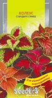 Комнатные цветы Колеус Стандарт смесь 0,1г SeedEra