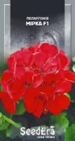 Комнатные цветы Пеларгония красная Мерка F1 5шт SeedEra