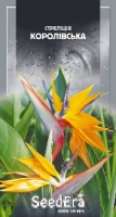 Комнатные цветы Стрелиция королевская 5 шт SeedEra