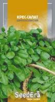 Кресс-салат Широколистный 1г