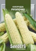 Кукуруза сахарная Русалочка 20г SeedEra
