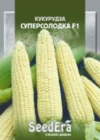 Кукуруза сахарная Суперсладкая 20г SeedEra