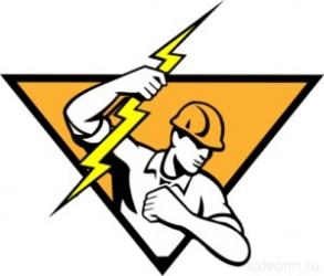 Квалифицированный электрик по всему городу Кривой Рог