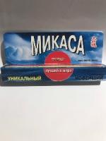 Микаса 10 мл