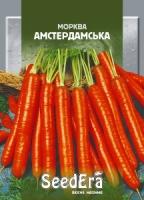 Морковь Амстердамская 2г SeedEra