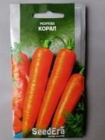 Морковь Корал 2г SeedEra