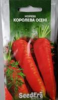 Морковь Королева осени 2г SeedEra