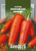 Морковь Московская зимняя 2г SeedEra