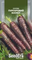 Морковь Пурпурный космос 100 шт SeedEra