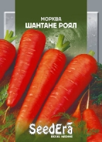 Морковь Шантанэ Роял 2г SeedEra
