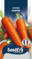 Морковь Скарла 3г SeedEra
