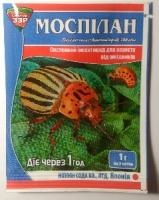 Моспилан 1 г