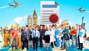 Оформление лицензии на трудоустройство за границей