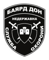 Охранные услуги Черкассы