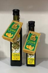 Олія насіння Гарбуза 0,25л скло
