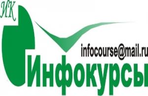 Онлайн-занятия для школьников