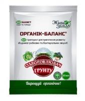 Органик-Баланс 35 мл