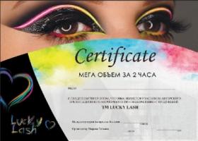 Печать сертификатов, подарочных сертификатов, грамоты, дипломы