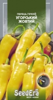 Перец горький Венгерский желтый 0,25г SeedEra