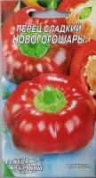 Перец сладкий Новогогошары 0,3г Семена Украины