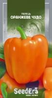 Перец сладкий Оранжевое чудо 0,2г SeedEra