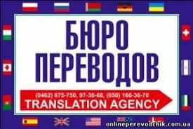 Перевод документов по копиям