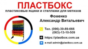 Пищевые хозяйственные пластиковые ящики для мяса молока рыбы ягод